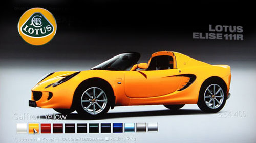 lotus elise 111r 2004 gran turismo 5 prologue. Black Bedroom Furniture Sets. Home Design Ideas