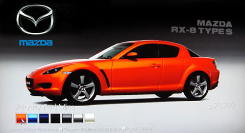mazda rx 8 type s 2007 gran turismo 5 prologue. Black Bedroom Furniture Sets. Home Design Ideas